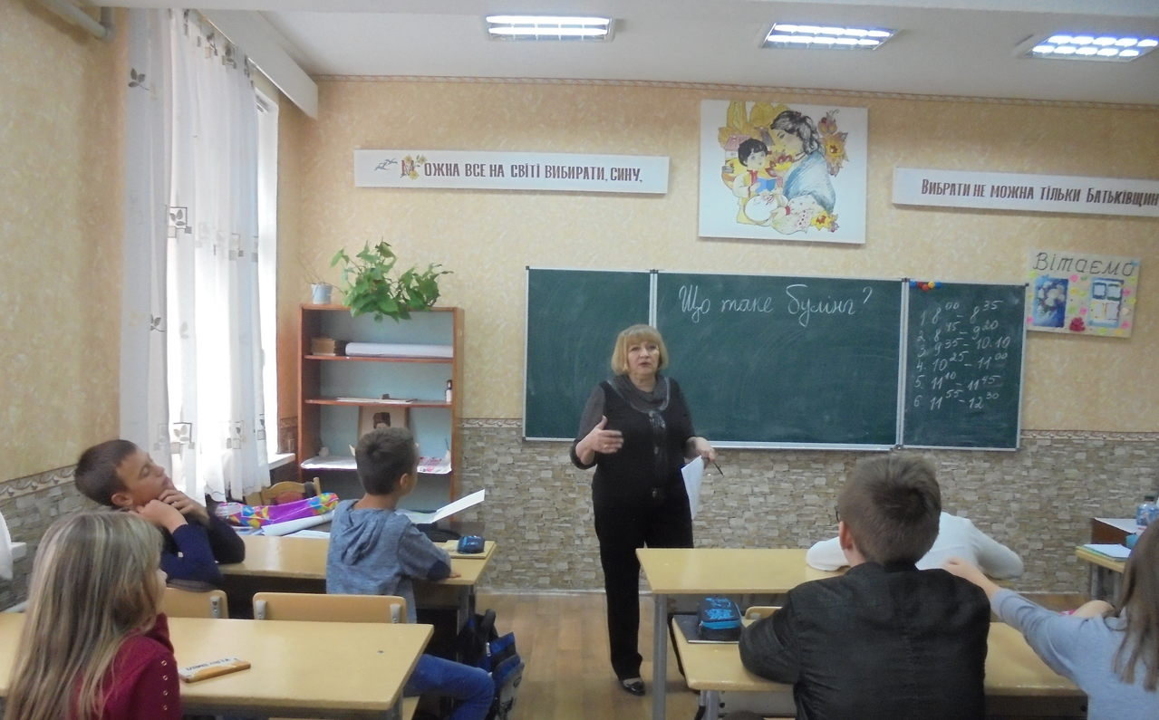 Скорописова Людмила Іванівна