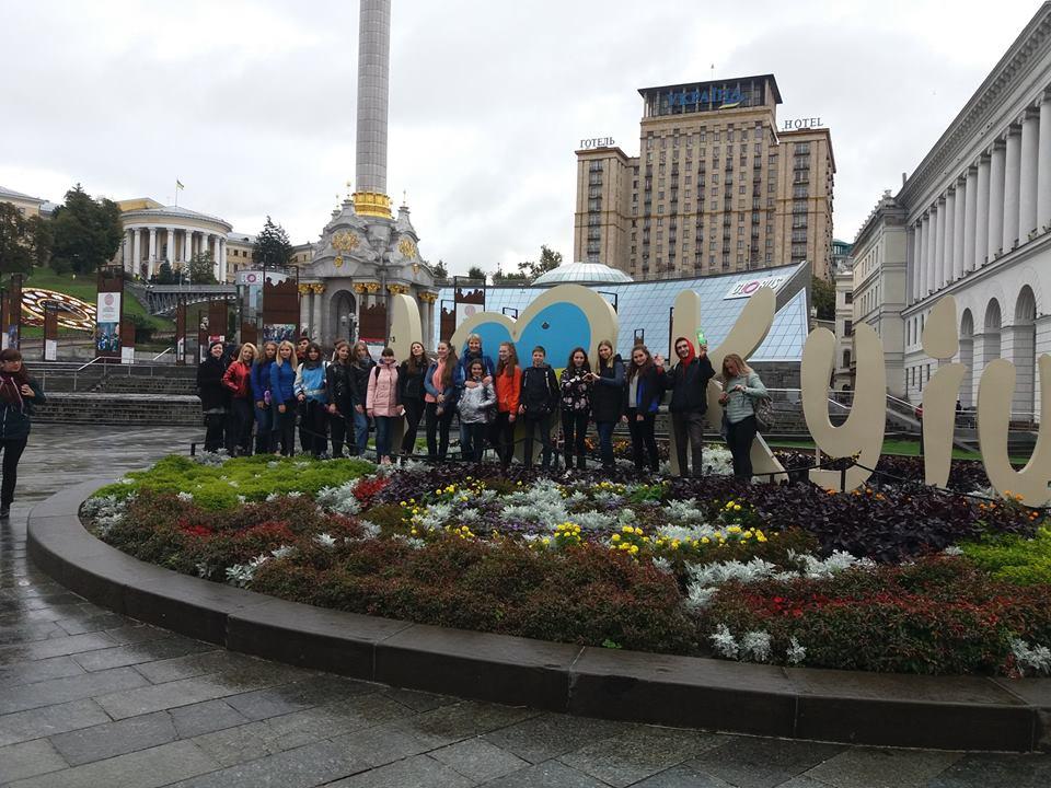 «Юні правознавці» у Києві