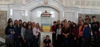 Візит юних правознавців до Верховної Ради