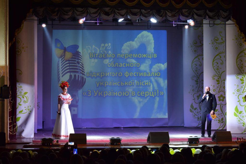 Гала-концерт З Україною в серці(Добропілля)