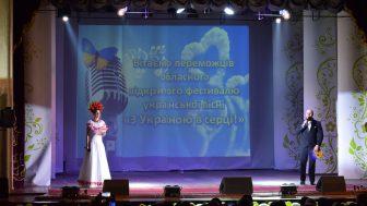 Гала-концерт обласного відкритого фестивалю української пісні «З Україною всерці!», присвячений 100-річчю позашкільної освіти в Україні (м. Добропілля)
