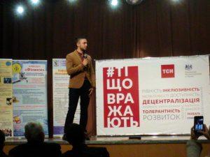 лідера групи «Антитіла» Тарас Тополя