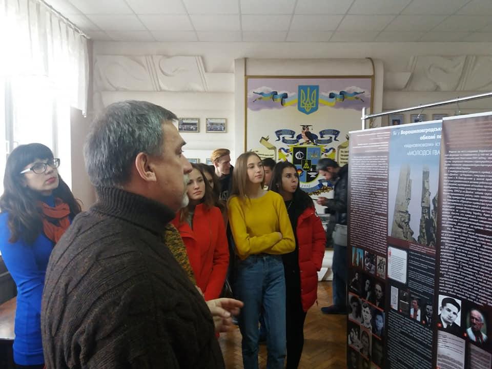 Фотовиставка «Донбас. ПереРROчитання образу»