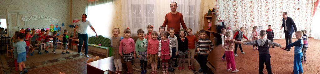 Гурток «Казкова англійська» Бєляков