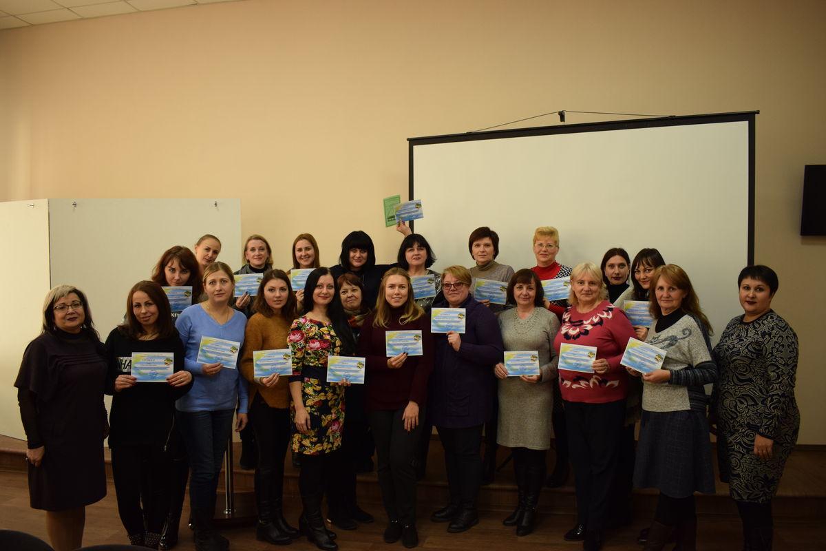 Навчально-методичного семінару-тренінгу методистів, вручення сертифікатів (Слов'янськ)
