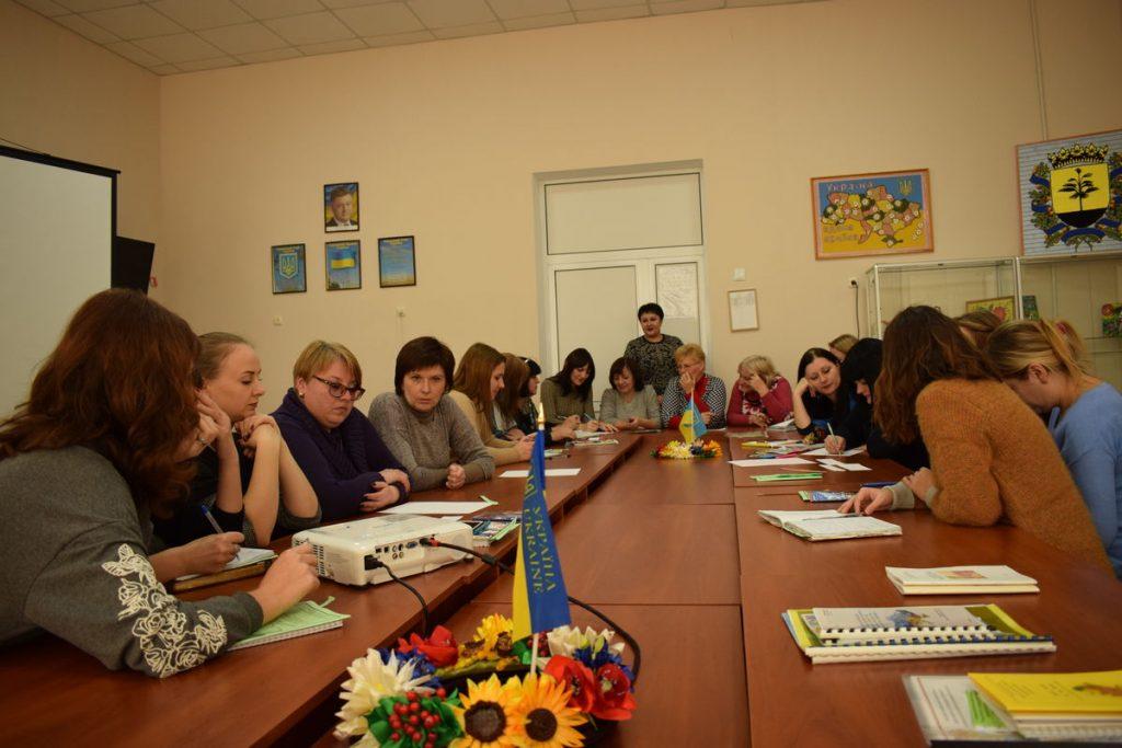 Навчально-методичного семінару-тренінгу методистів(Слов'янськ)