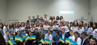 Всеукраїнський збір лідерів учнівського самоврядування «Права людини»