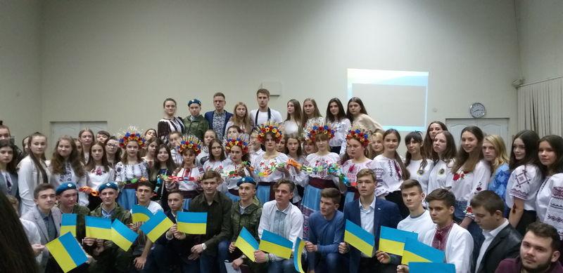 Всеукраїнський збір лідерів учнівського самоврядування України