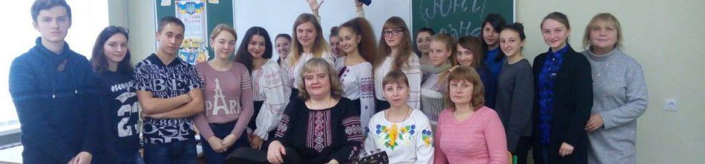 Гурток «Українська мова» Полякова Т.В.