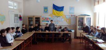 Традиції народів України