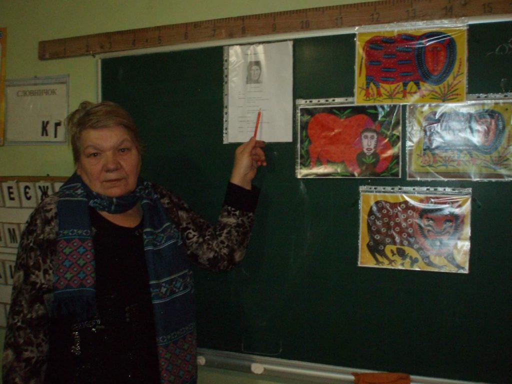 «В гостях» у Марії Приймаченко