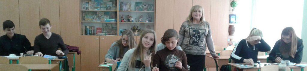 Жижченко Л.Б. Гурток Літературна творчість