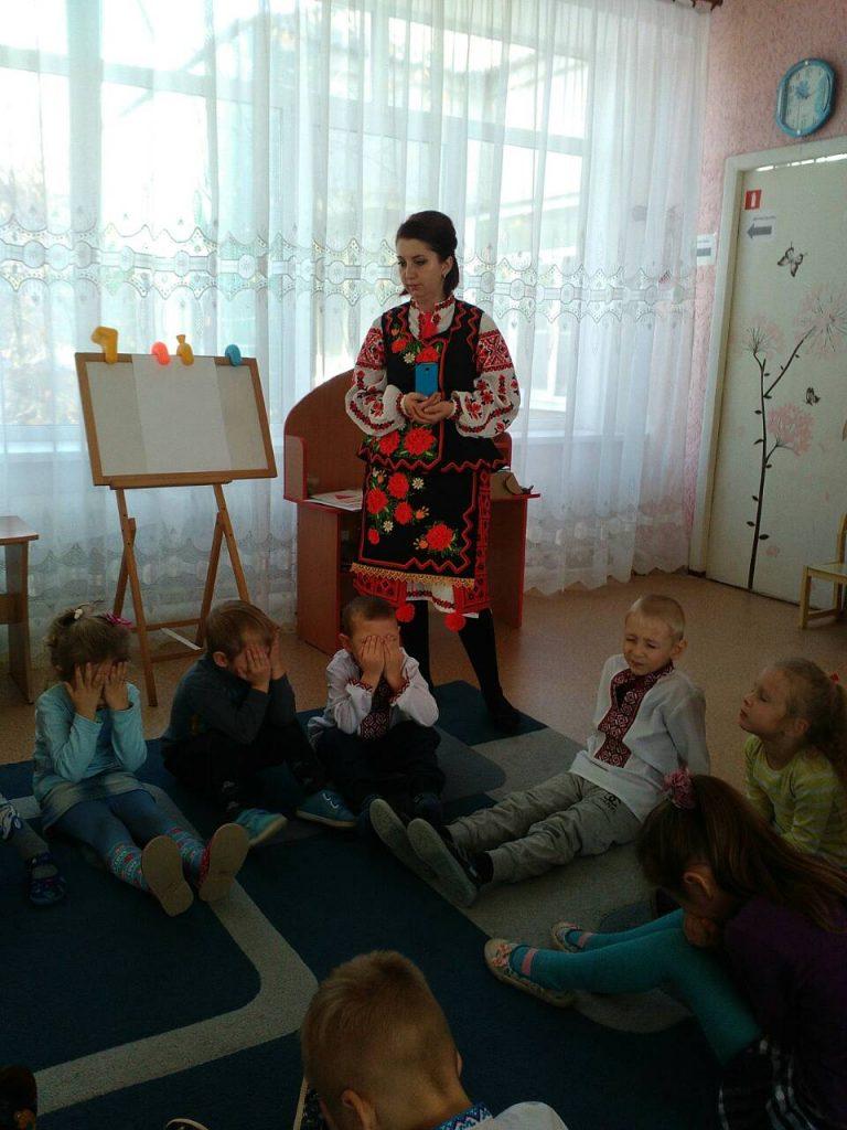 День писемності та мови