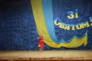 """Обласний етап """"Єдина родина"""" 2019"""