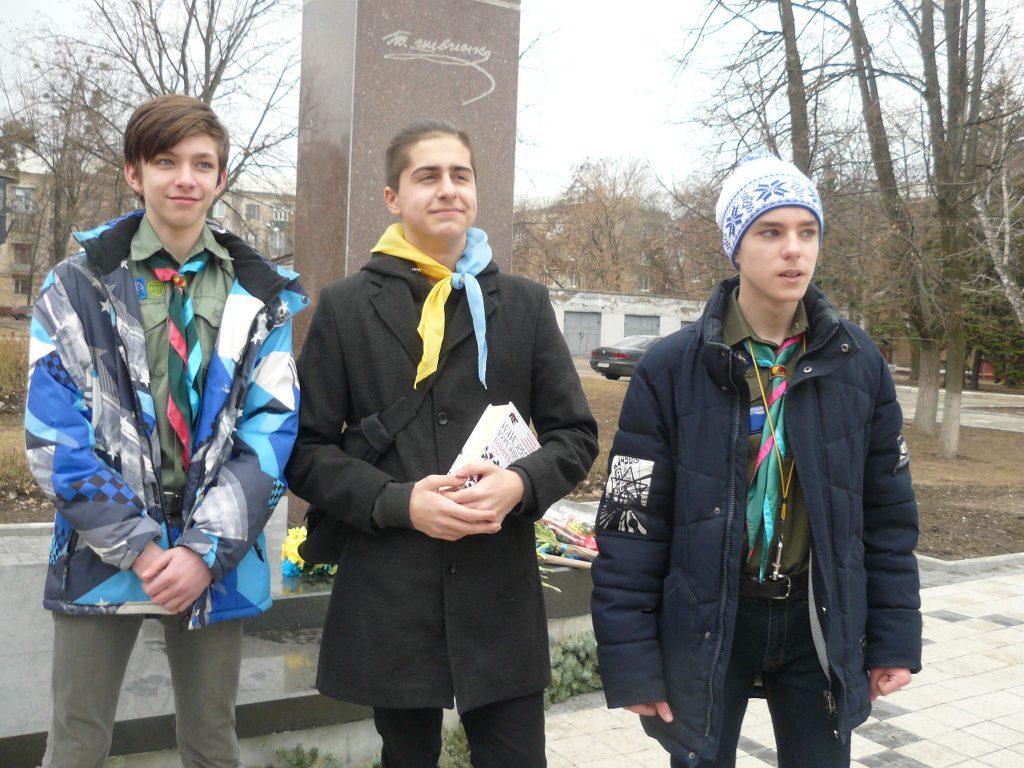 До 205-річчя від дня народження Тараса Шевченка