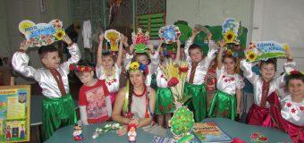 Моя Україна! – квітуча країна!