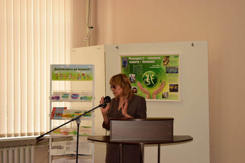 Обласний семінар-практикум «Terra інклюзія - проблеми впровадження в умовах ЗПО»