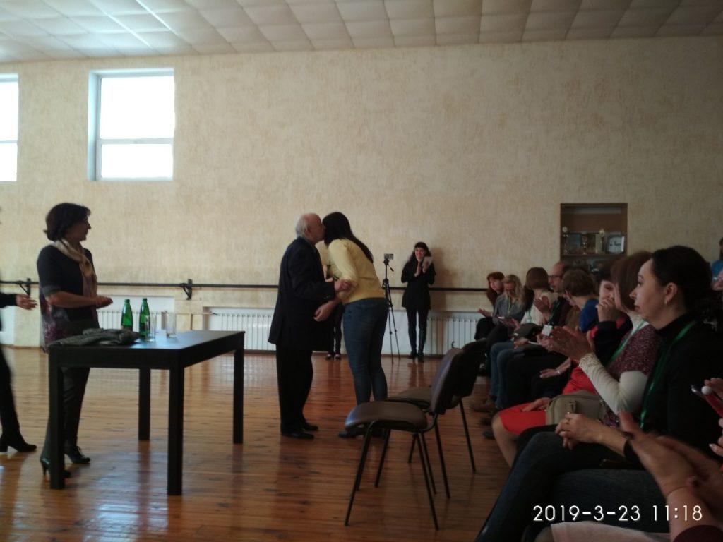 Всеукраїнський семінар