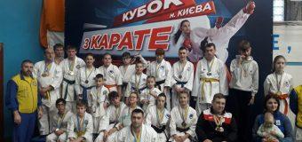 Донецька область – Чемпіонат України з пара-карате