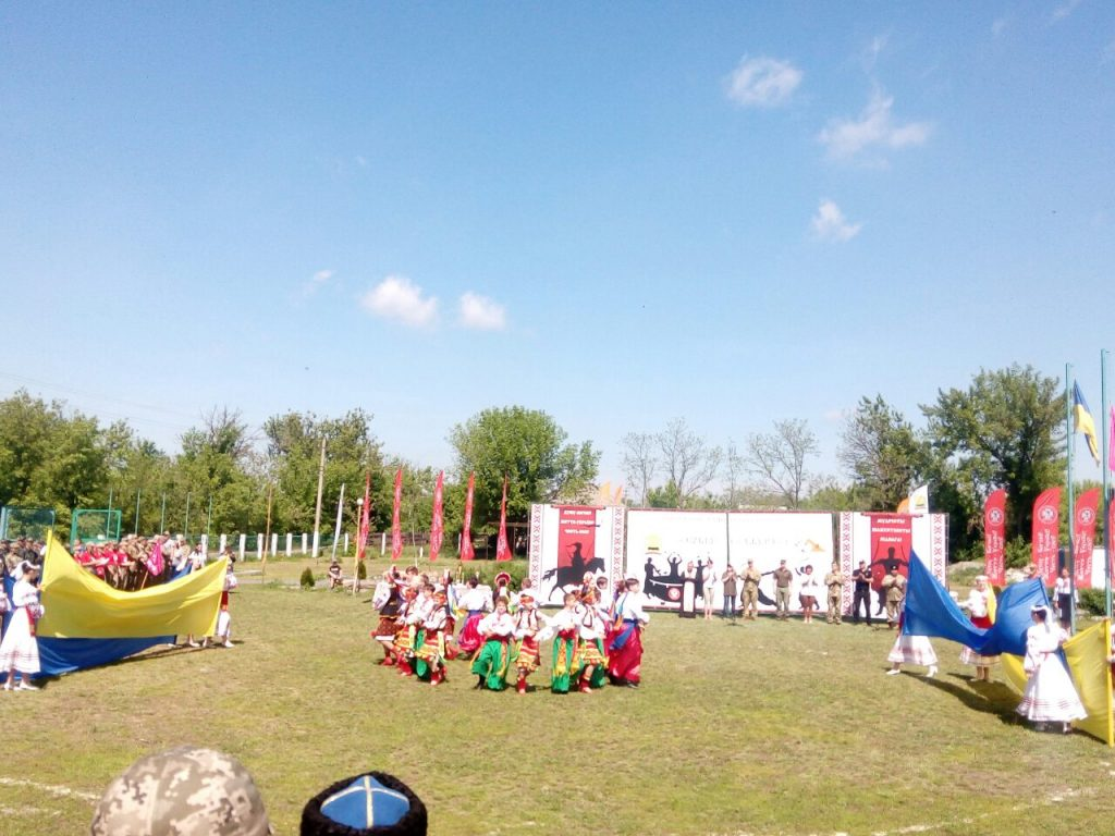 Козацькі традиції