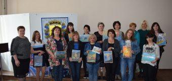Обласний семінар – практикум з образотворчого мистецтва