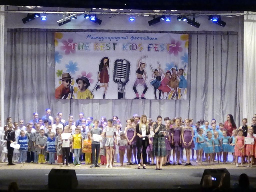 The Best Kids Fest