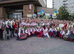 Міжнародний фольклорний фестиваль