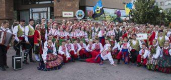 Міжнародний фольклорний фестиваль «FolkOkno Poland – Ukraine»