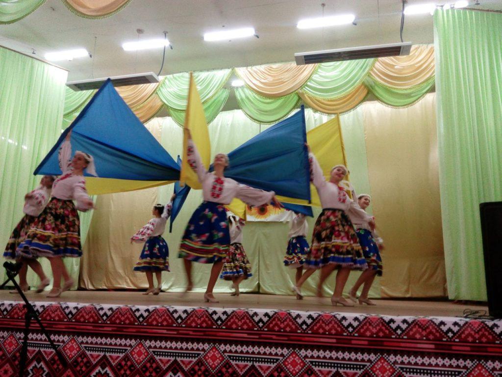 «Україна назавжди»