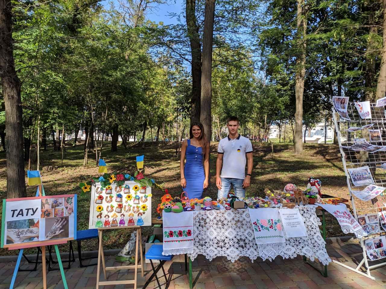 Святкуємо День Незалежності України