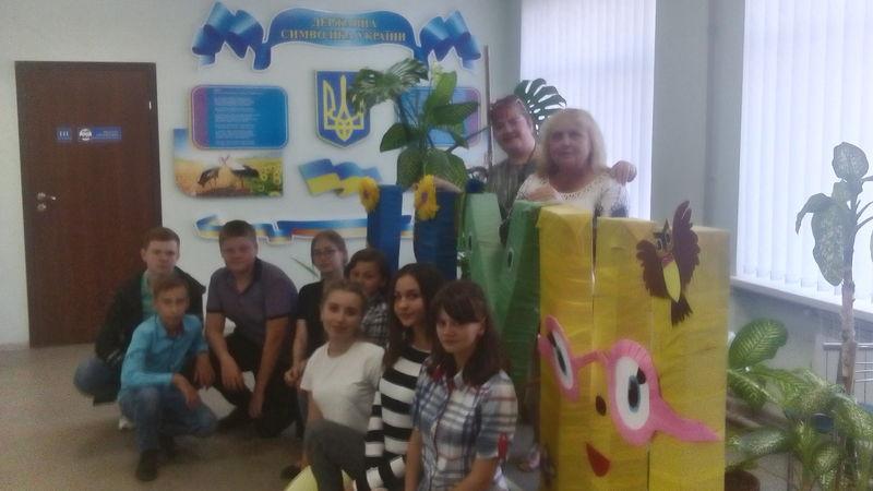 Українська вітальня