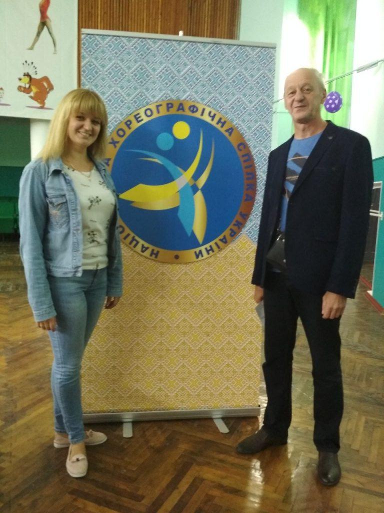 Всеукраїнський семінар хореографів