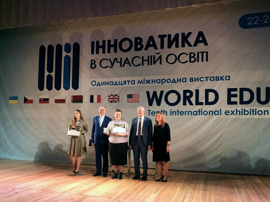 Нагородження Канзюби О.М. на ХІ Міжнародній виставці «Інноватика у сучасній освіті»