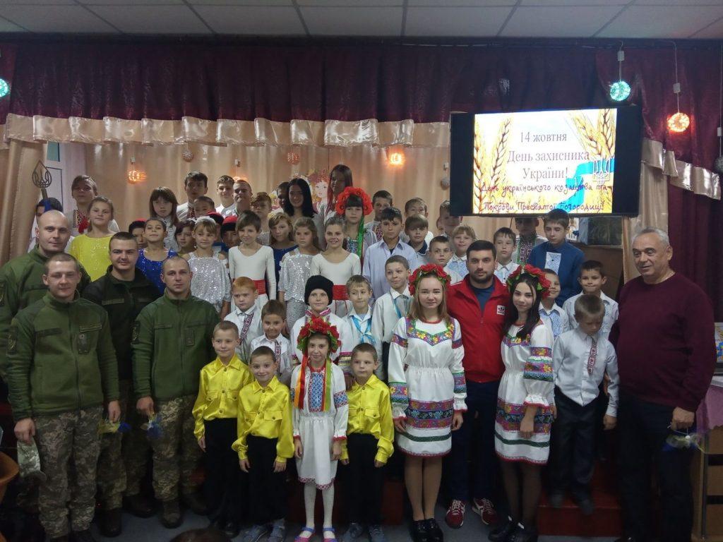 Святковий концерт до Дня захисника України
