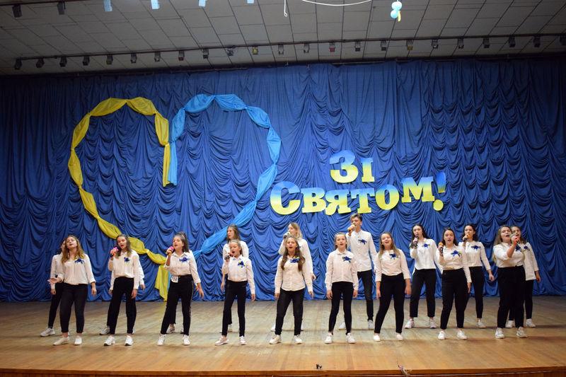 З Україною в серці - 2019 (Слов'янськ)