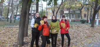 Осінь – радісна пора