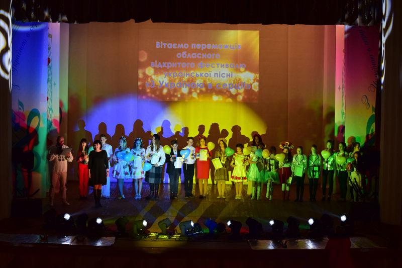 Гала-концерт обласного відкритого фестивалю української пісні «З Україною в серці!» 2019