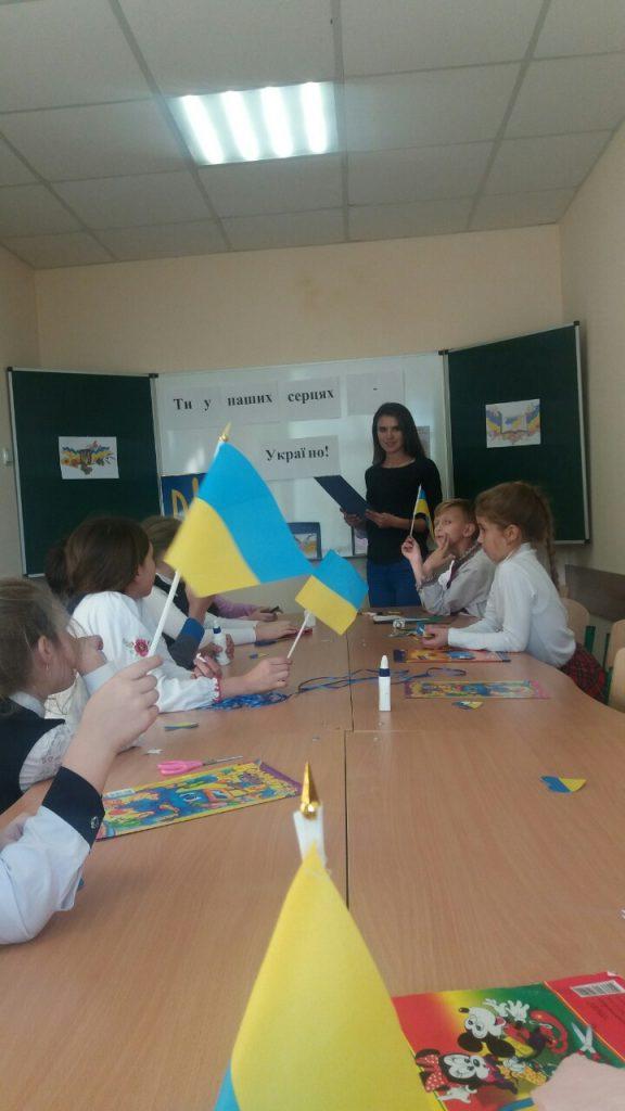 Ти у наших серцях, Україна!