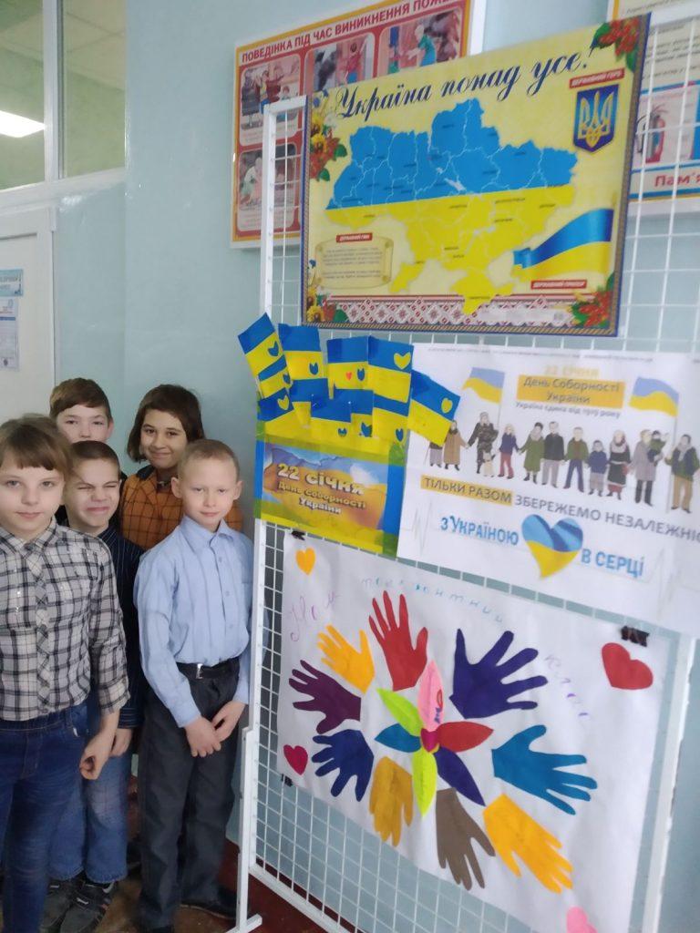 Акція «Україна в нас єдина, знає кожна це дитина»