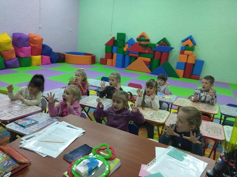 Інновації у практиці навчання і виховання дітей з порушеннями мовлення