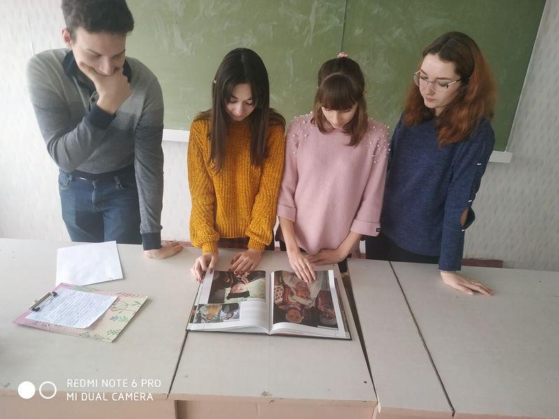 Культура України. Український національний одяг