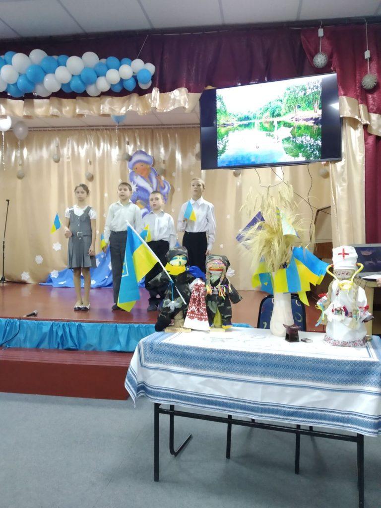Моя країна -Україна