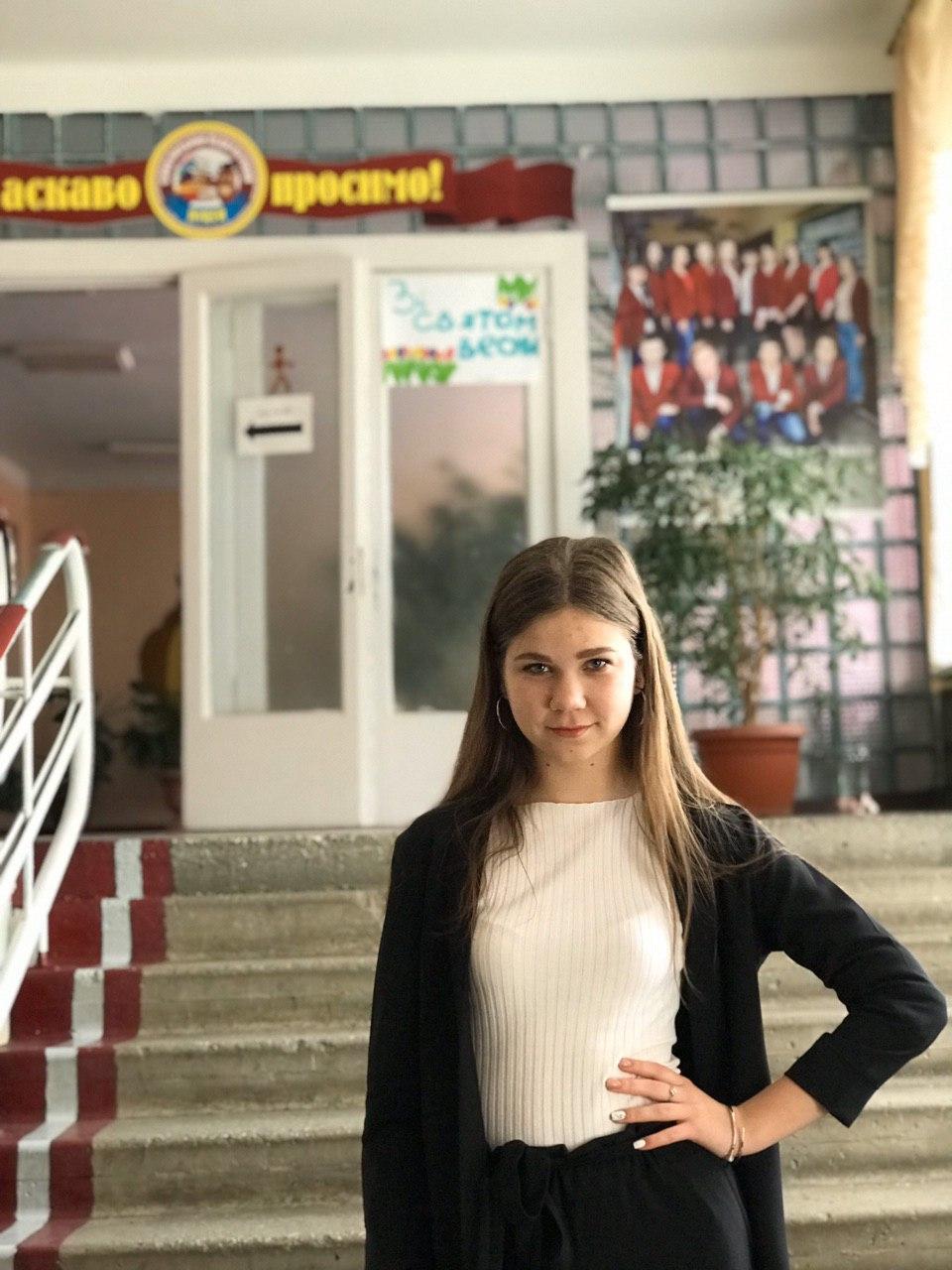 Нікітіна Катерина