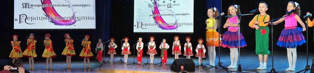 Гурток «Дзвіночок» Московцева К.В.