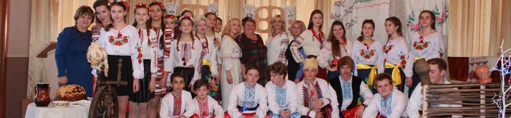 Гурток «Народний фольклор» Сєдих А.М.