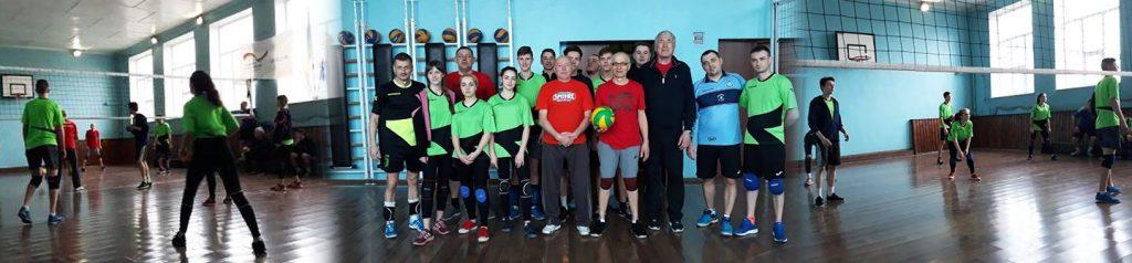 Гурток «Оздоровчий волейбол» Аверін А.І.