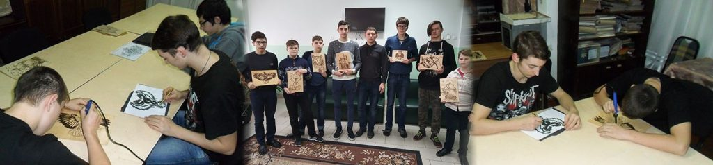 Гурток «Випалювання по деревині» Савін М.Ю.