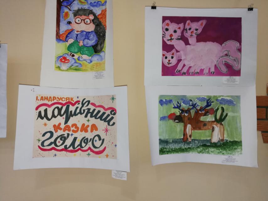 Вітаємо учасників конкурсу-виставки малюнків