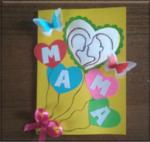 Вітальна листівка до Дня матері