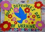 Happy Defender's Day Of Ukraine